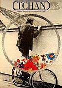 tchan-1979-online-filmy