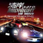 Wangan Midnight (2009) CZ titulky online film